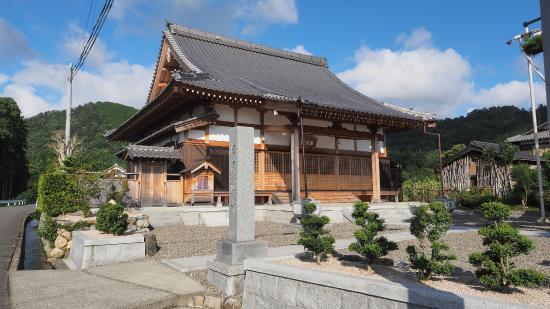 Baigen-ji Temple