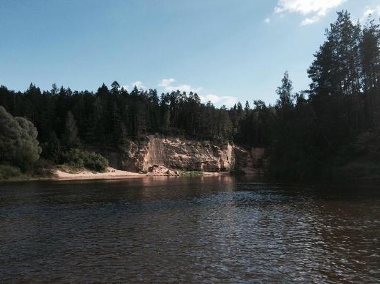 Erglu Cliffs: Cliffs from River