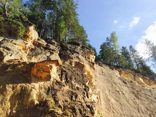 Erglu Cliffs: Cliffs