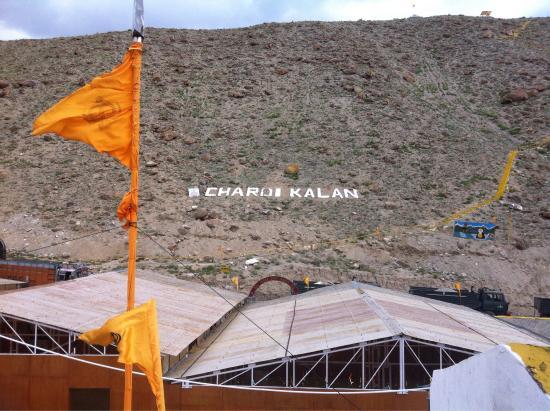 Gurdwara Pathar Sahib: ..