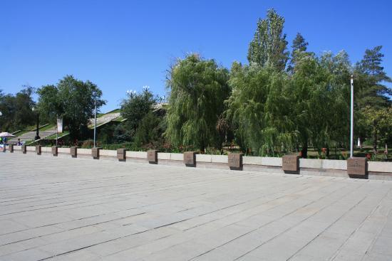 Battle of Stalingrad Historical and Memorial Memorial Estate: Accès site