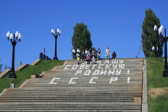 Battle of Stalingrad Historical and Memorial Memorial Estate: Debut du mémorial