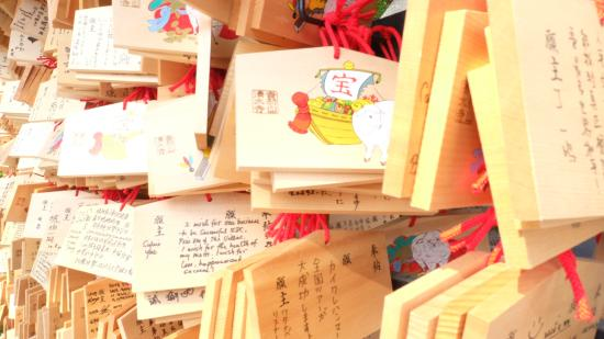 Fushimi Inari: เขียนคำอวยพร