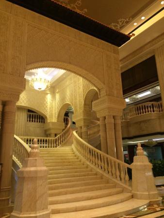 Inspirock hotel: 振石大酒店