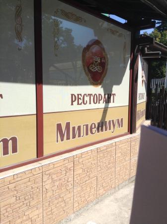 Millenium: У входа в ресторан