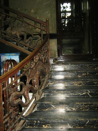 Tatarstan National Library: Холл в японском стиле