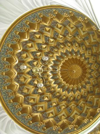 Tatarstan National Library: потолок в комнате мусульманского стиля