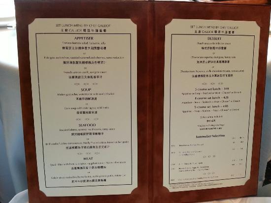 The Tasting Room: Set lunch menu