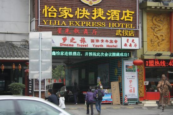 Dreams Travel International Youth Hostel