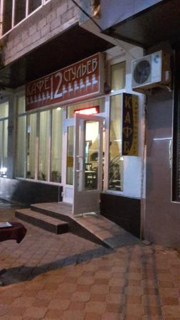 Cafe 12 Stulyev