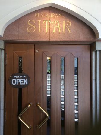Indin Dining Sitar: 入口