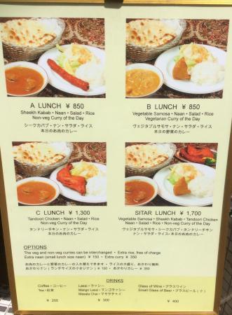 Indin Dining Sitar: ランチメニュー