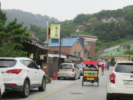 Yangsajae