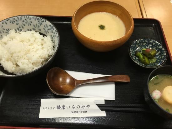 Harima Ichinomiya Michi-no-Eki