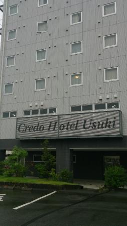 Credo Hotel Usuki