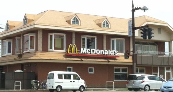 McDonald's Toyama Interchange