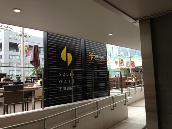 Taiyo Square