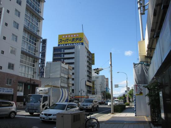Super Hotel Nagoya-ekimae: 外観