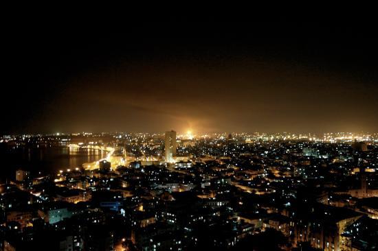 Tryp Habana Libre: photo0.jpg