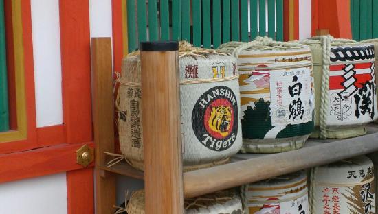 Fushimi Inari: 入ってすぐあるもの