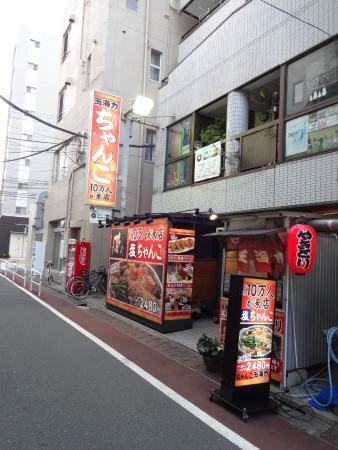 Dosukoisakaba Saikai