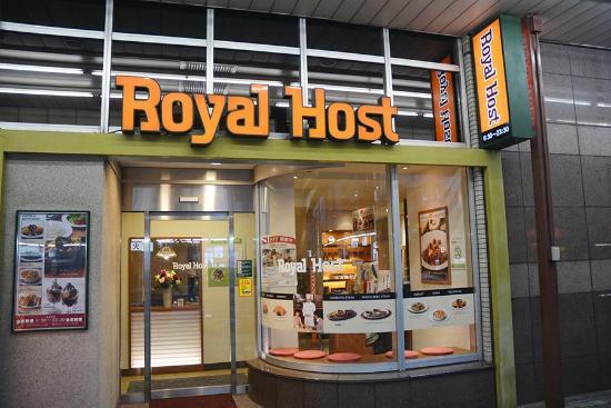 Royal Host Asakusa