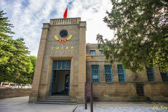 Yangjialing Revolutionary Former site