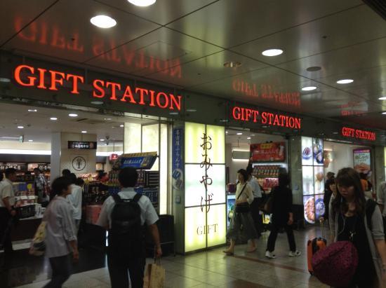 ギフトステーション名古屋