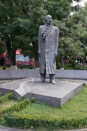 Monument to William Saroyan