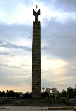 Monument to 50 Years of Soviet Armenia