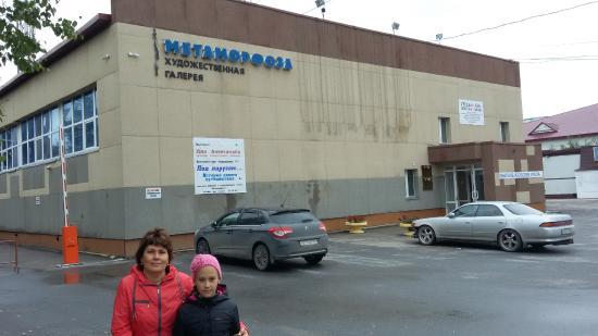 Ristoranti: Nefteyugansk