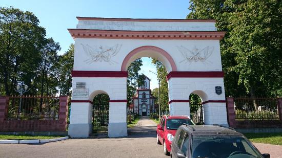 Kalvariyskoye Cemetery