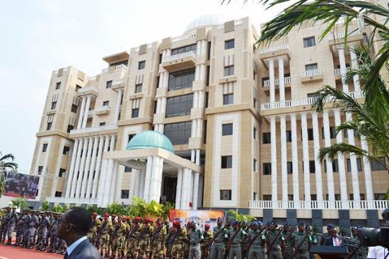 Cour Constitutionnelle de la République Gabonaise