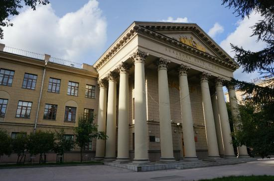 USSR Science Academy Building