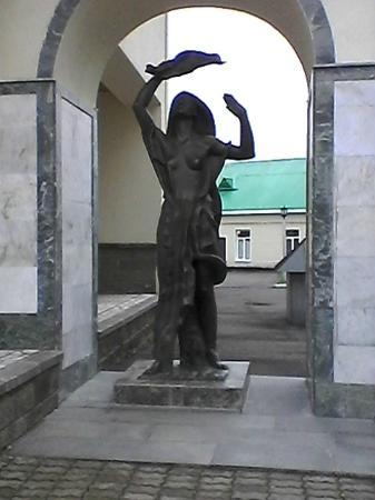Salavat Yulaev Museum