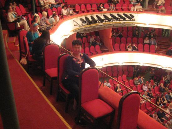 театр маяковского фото