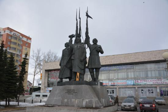 Monument to the Defenders of Soviet North