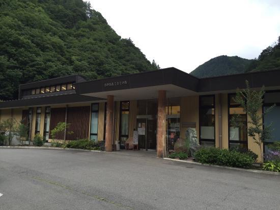Hamadaira Onsen Shioji no Yu