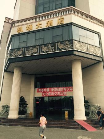 Sunris Prosperous Airport Hotel : photo1.jpg