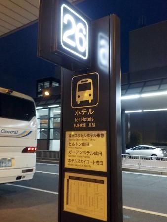 Hotel Sky Court Narita : 空港のバス乗り場