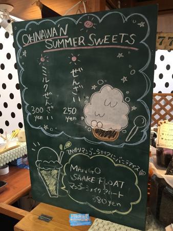 Jai Cafe