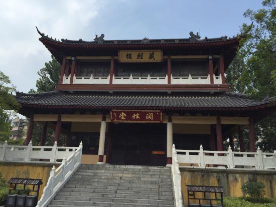 Yancheng, Kina: Yongning Temple