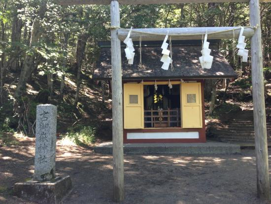 Fuji National Park, Japan: First shrine on the trail.
