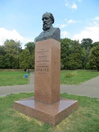 Monument to the Shipbuilder Krylov
