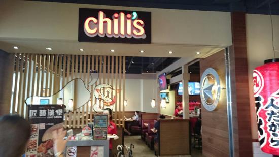Chili's Dazhi