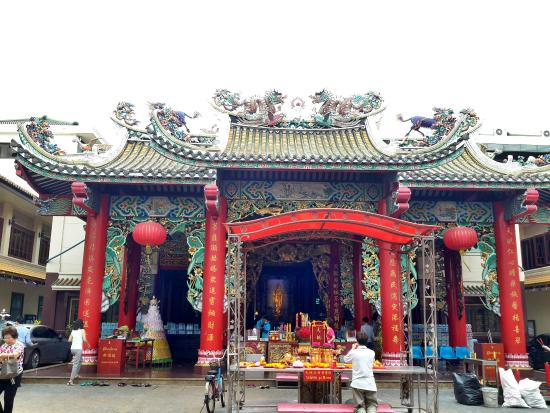 Kuan Yim Shrine (Thian Fa Foundation)