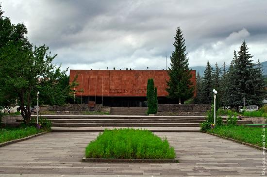 House Museum of Stepan Shahumyan