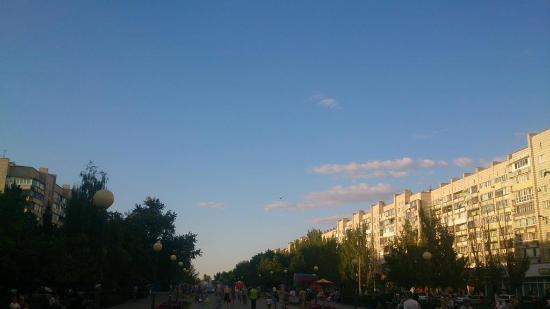 Engels Boulevard