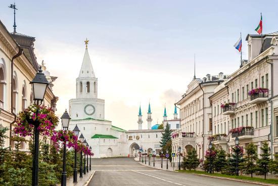 Tatar tour kasan aktuelle 2018 lohnt es sich for Voga deutsche seite
