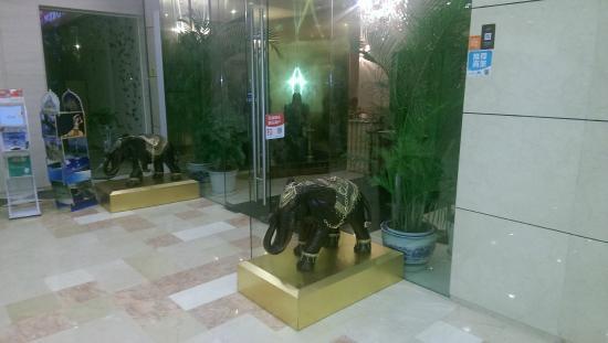The TAJ Pavilion : The entrance - look for the elephants